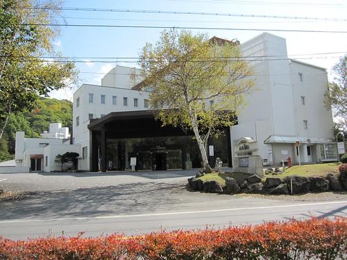 アートランドホテル蓼科正面玄関 2009年10月 by Poran111