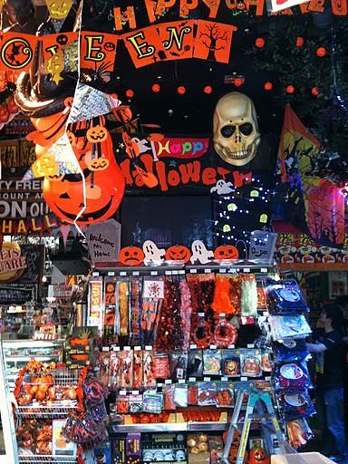 halloweendonkis