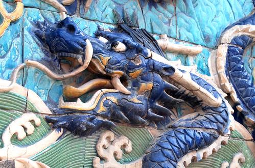 r53 - Dragon Eight of Nine