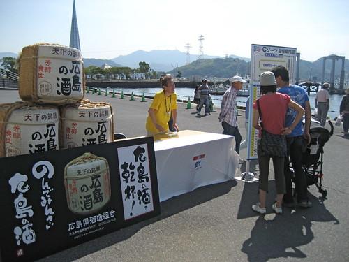 まるかじりフェスタ 広島 画像 30