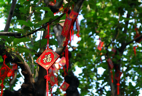 r91 - Red and Green at Yǒng'ān Temple