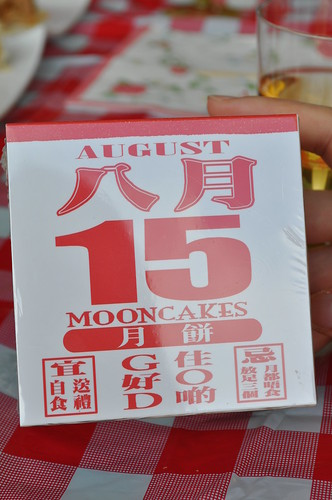 G.O.D. Mooncake packaging