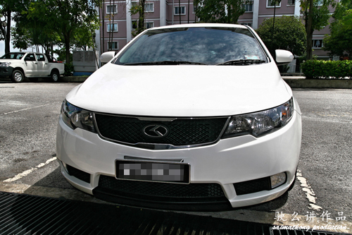 Facelifted KIA Forte Front View