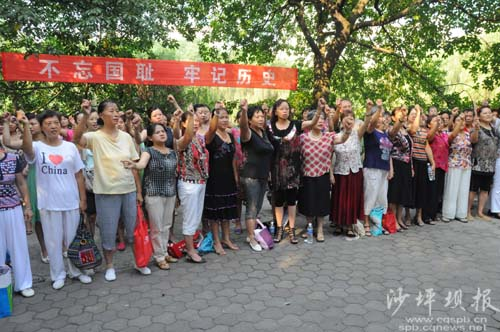 重庆人唱红歌