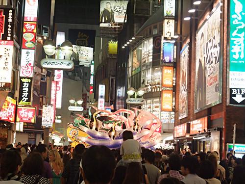 Nebuta in Shibuya