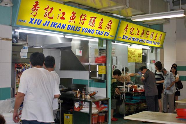 Xiu Ji Ikan Bilis Yong Tau Fu Stall at Chinatown Complex Food Centre