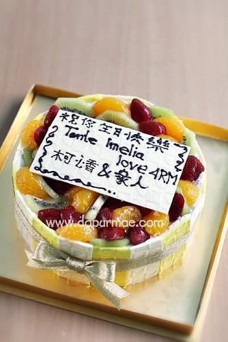 Sylvia's Lemon Cake
