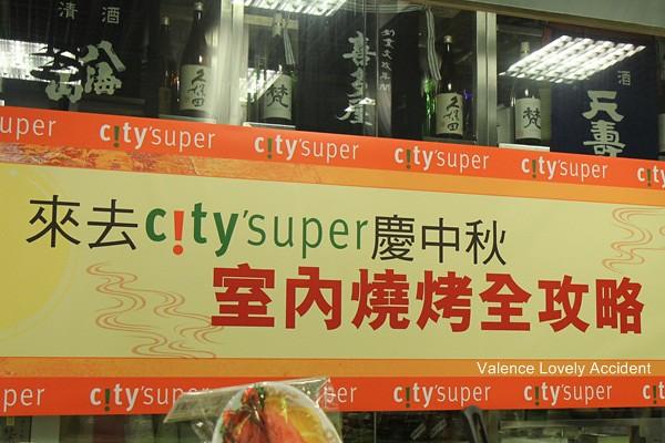 citysuper10