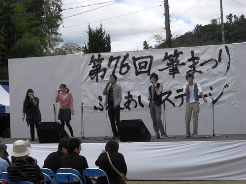 熊野 筆まつり 2010 画像29