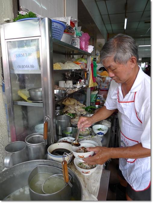 Penang Koay Teow Thng @ Soon Yuen