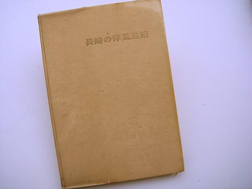 R0032049