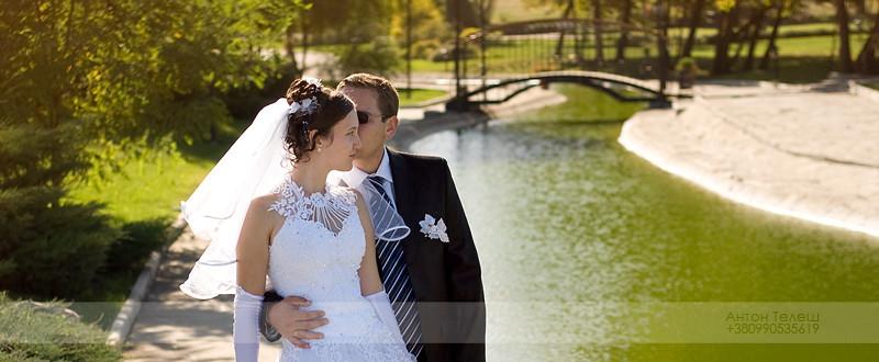 свадьба фотограф Донецк Антон Телеш