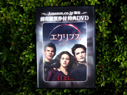 Advance tickets for The Twilight Saga: eclipse Part 3