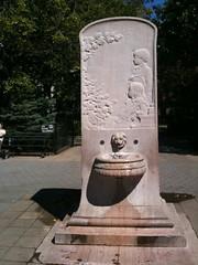 General Slocum Memorial