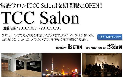 tcc_salon_new