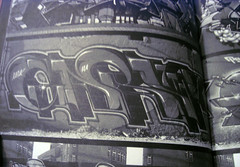 aura8