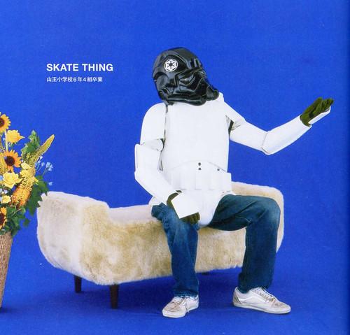 SKATE THING