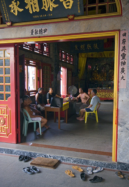 Kathu Chinese Shrine in Phuket