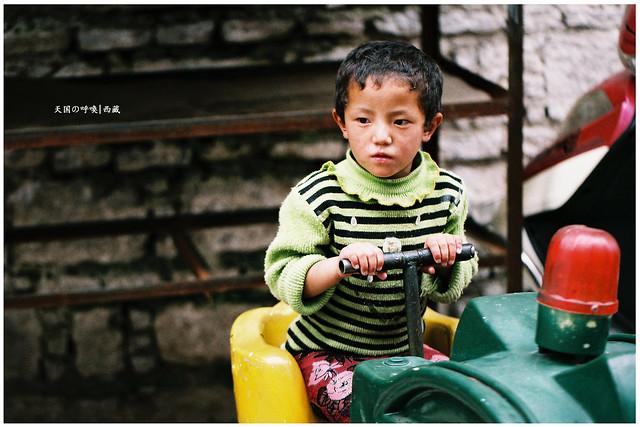 Tibetian Kid