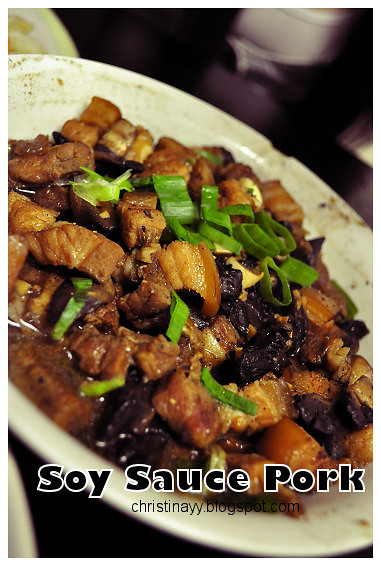 Home-Cook: Dark Soy Sauce Pork Belly