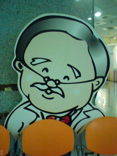 梧棲童綜合醫院 - 18