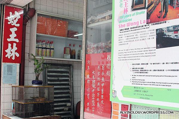 She Wong Lam snake restaurant