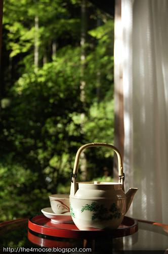 Ohara-no-Sato 大原の里 - Green Tea