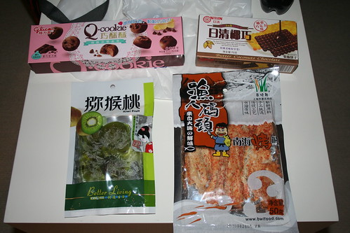 2010-11-14 - Shanghai - Junk Food - 03 - Four somethings