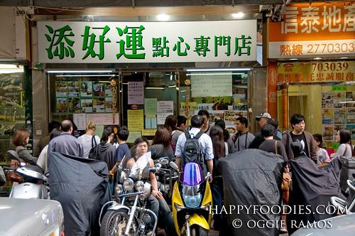 Tim Ho Wan Outside Crowd