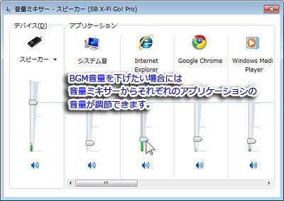 X-Fi_GO_Pro17