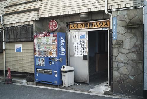 CB0308.037 大阪市西成区萩之茶屋 M8 ET21