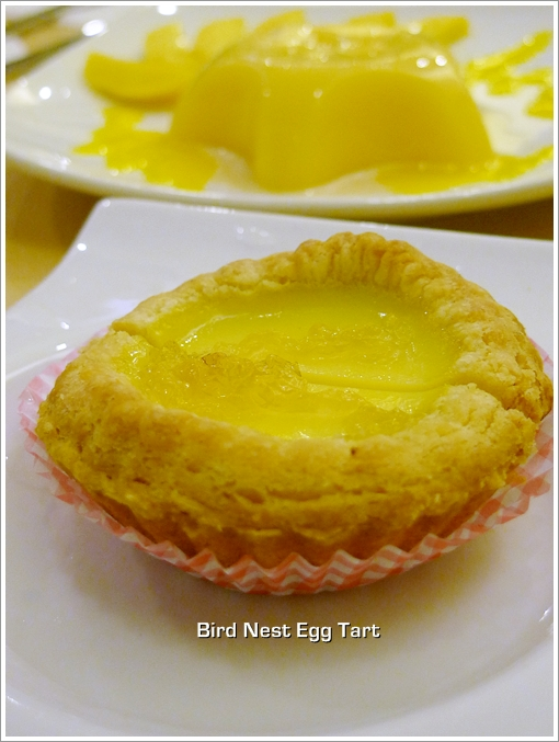 Bird Nest Egg Tart