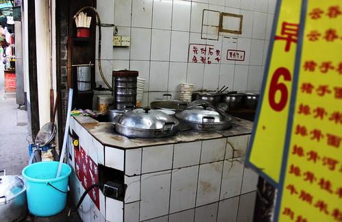 Dumpling stand, day 27