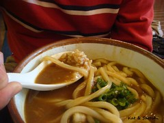 yamaguchi21311