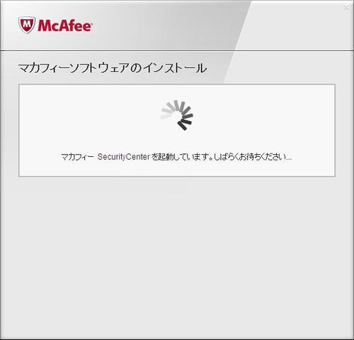 McAfee3
