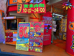 Tokyo=500 (tiokliaw) Tags: anawesomeshot burtalshot colours discovery explore flickraward greatshot highquality inyoureyes joyride outdoor photoshop recreaction supershot teamworks world