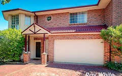 1/51 Windsor Road, Kellyville NSW