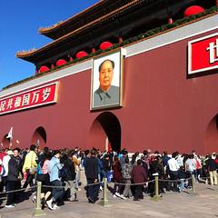 BeijingMao (INSTAGRAM - tania.prosdocimo) Tags: beijing china outside mao red