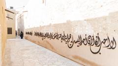 LOVE TYPOGRAPHY (André Moecke) Tags: dubai uae unitedarab arabculture emirati streetart art typography tipografia fonts