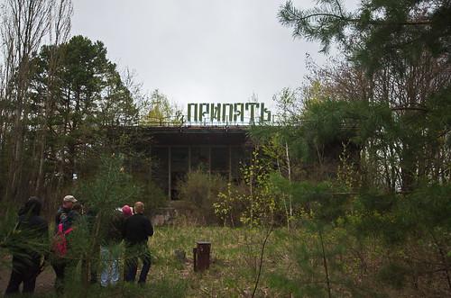 0871 - Ukraine 2017 - Tschernobyl