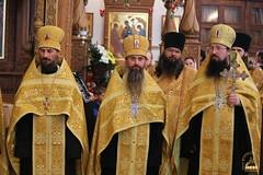 190. St. Nikolaos the Wonderworker / Свт. Николая Чудотворца 22.05.2017