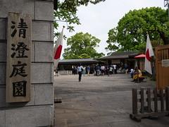 P1004170 (digitalbear) Tags: panasonic lumix gh5 sumida river kiyosumi garden eidai bridge tokyo japan sharehotel lyuro skytree fukagawameshi miyako yakatabune