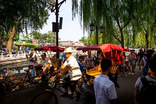 Peking_BasvanOort-99