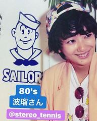 #波瑠 さん #セカムズ でハマり 今の #あなたのことはそれほど  も 楽しみ♪stereo tennisさんの80'sスタイリングも可愛い
