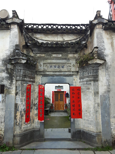 Gate with rock carvings, 21.03.2017.
