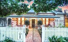 115 Ashbrook Avenue, Trinity Gardens SA