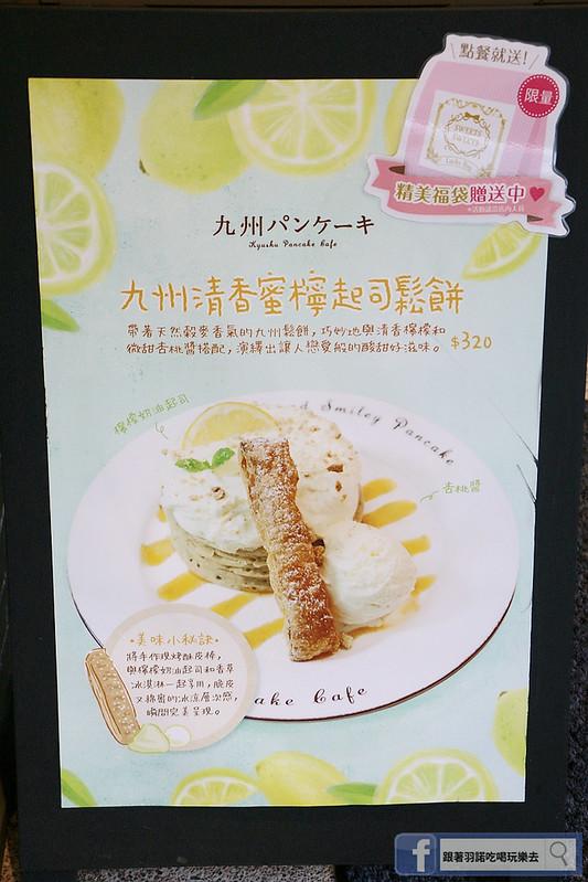 信義九州鬆餅咖啡店008