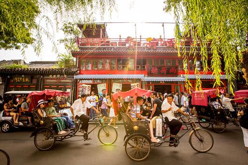 Peking_BasvanOort-91