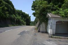 IMGP4599.DNG (Matoken) Tags: 桜島 sakurajima