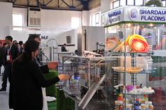 PROCESS & CONDITIONNENT (SALON DJAZAGRO) Tags: produits products djazagro salon exhibition alger algerie algeria algiers boulangerie bakery production agroalimentaire agrifood restauration food service ingredients show trade visitors visiteurs exposants exhibitors